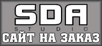 сайт на заказ, seo, продвижение в поисковых системах